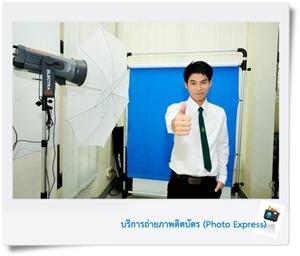 photo-express