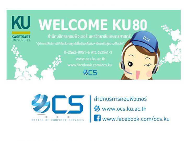 Welcome KU#80