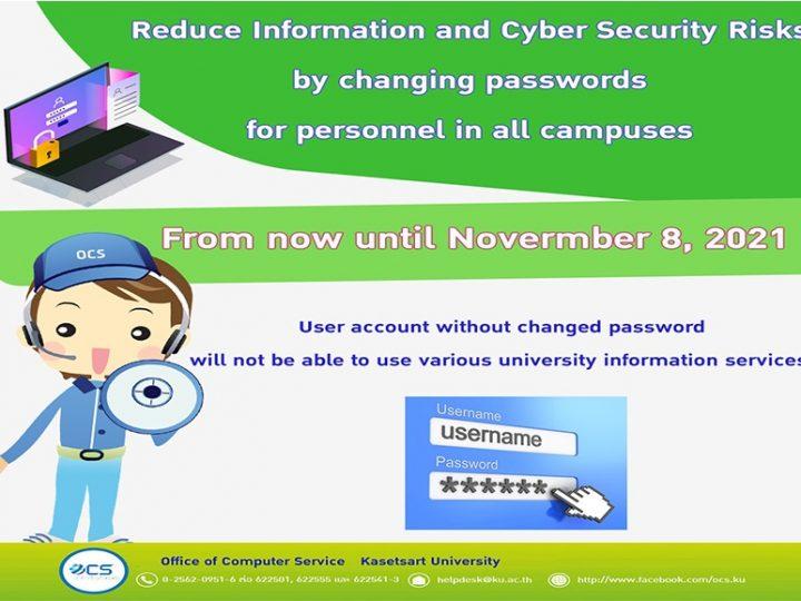 ลดความเสี่ยงด้านความมั่นคงปลอดภัยสารสนเทศโดยการเปลี่ยนรหัสผ่าน สำหรับบุคลากร มหาวิทยาลัยเกษตรศาสตร์ ทุกวิทยาเขต