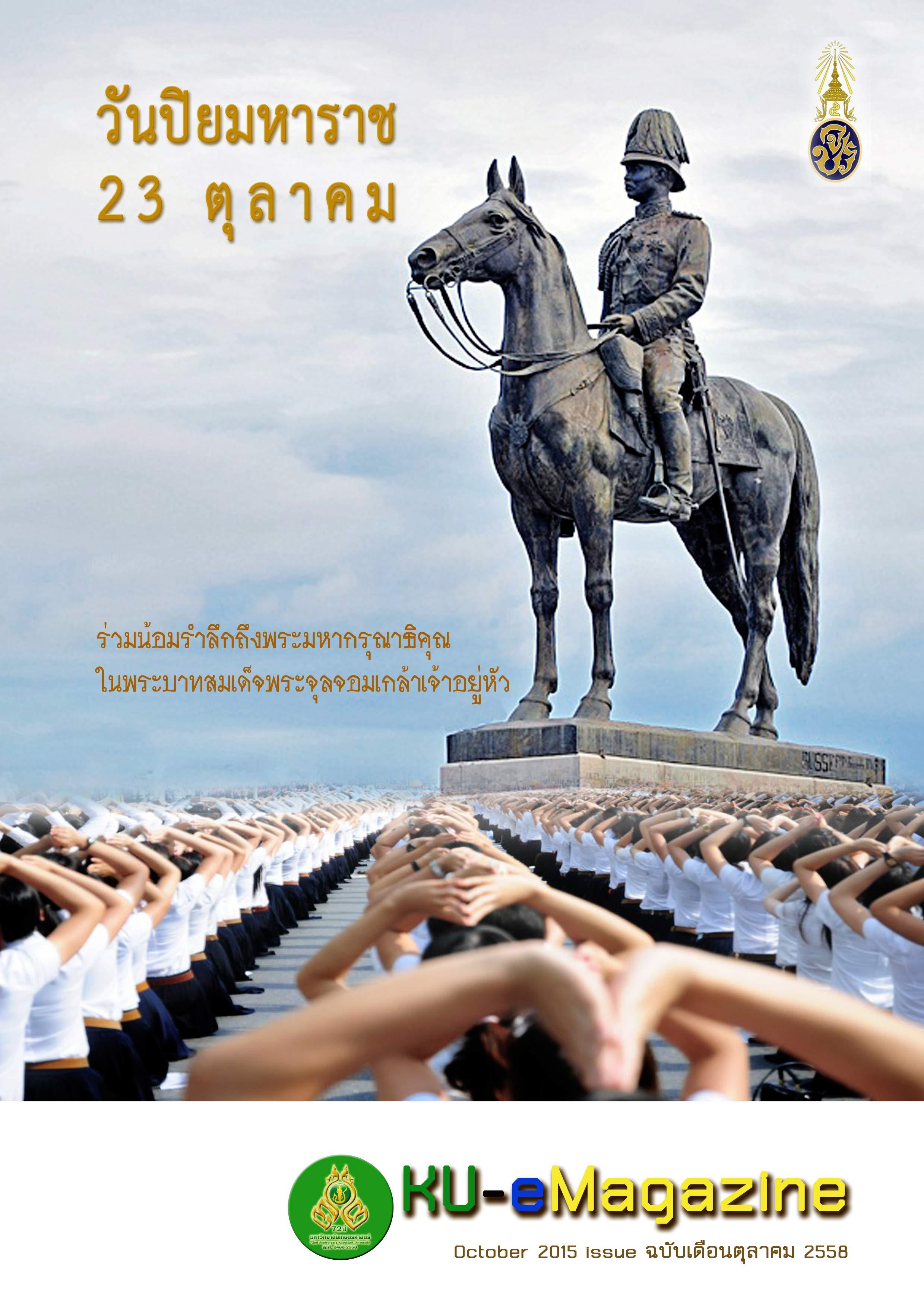P1-cover