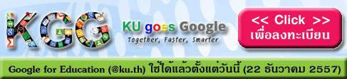 banner-loginKGG