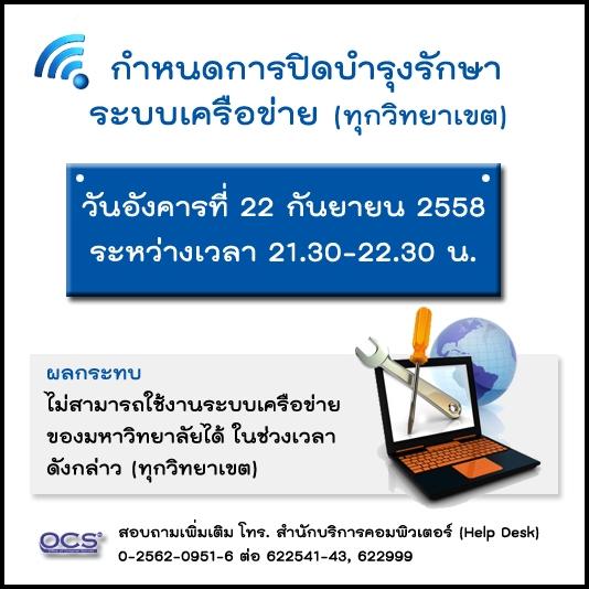 fb-ma_network9-58