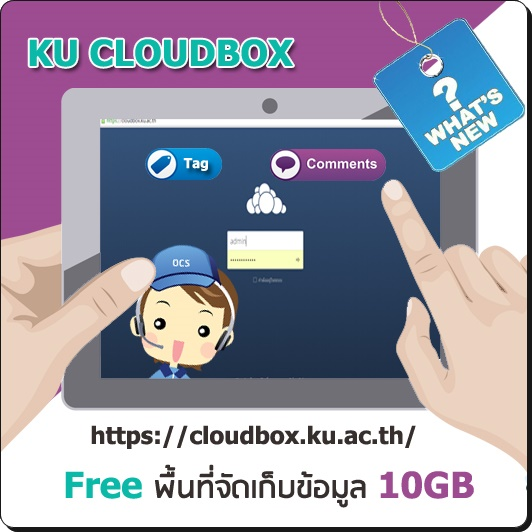 FB-cloudbox_4-59