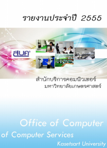 cover55