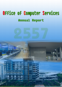 cover57